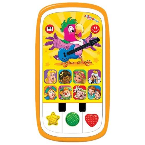 Интерактивная развивающая игрушка Азбукварик Мультиплеер с пианино. Радуга желтый интерактивная развивающая игрушка азбукварик мультиплеер песенки в шаинского зеленый