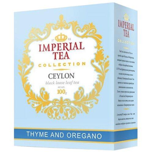 Чай черный Императорский чай Collection Ceylon Thyme and oregano , 100 г чай черный tess ceylon 100 г