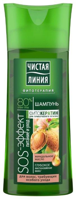 Чистая линия шампунь для окрашенных волос Мицеллярный