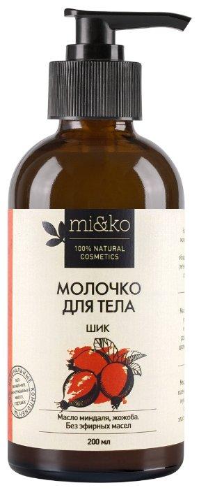 Молочко для тела MI&KO Шик без эфирных