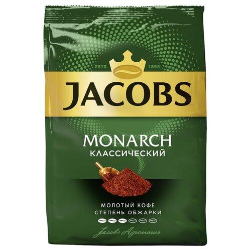 Кофе молотый Jacobs Monarch классический, 430 г