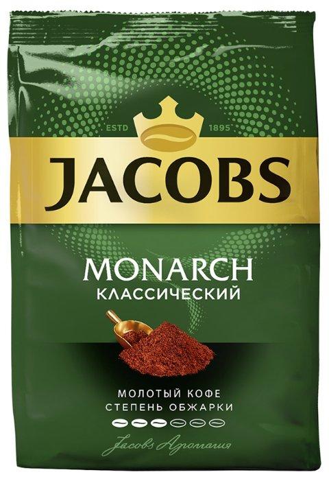 Кофе молотый Jacobs Monarch классический