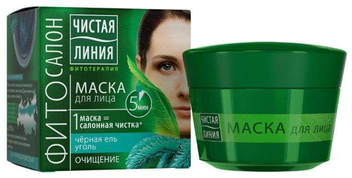 Купить Чистая линия маска Очищающая, 45 мл по низкой цене с доставкой из Яндекс.Маркета