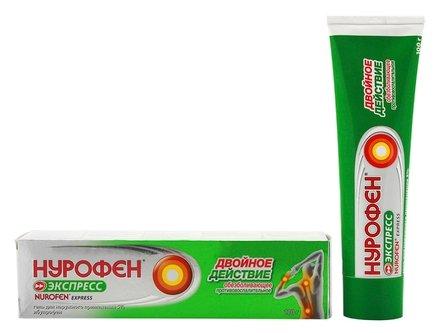 Нурофен Экспресс гель д/нар. прим. 5% туба 100г