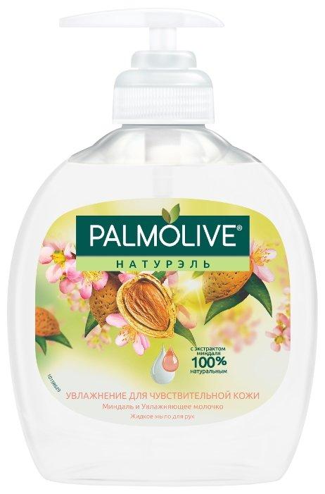 Мыло жидкое Palmolive Натурэль Увлажнение для чувствительной кожи Миндаль и увлажняющее молочко