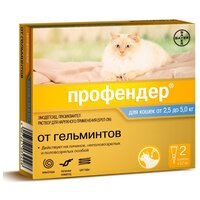 Капли на холку Профендер® от глистов для кошек от 2,5 до 5 кг – 2 пипетки