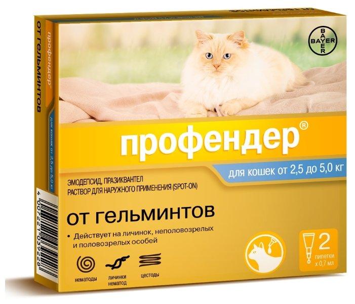 Капли на холку Профендер для кошек от 2,5 до 5 кг от гельминтов, взрослые (1-6 лет), шт