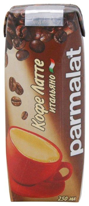 Коктейль молочный Parmalat кофе латте итальяно 0.25 л