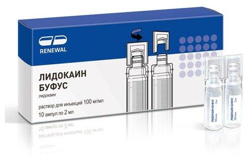 Лидокаин буфус р-р д/ин. 10% 2мл №10