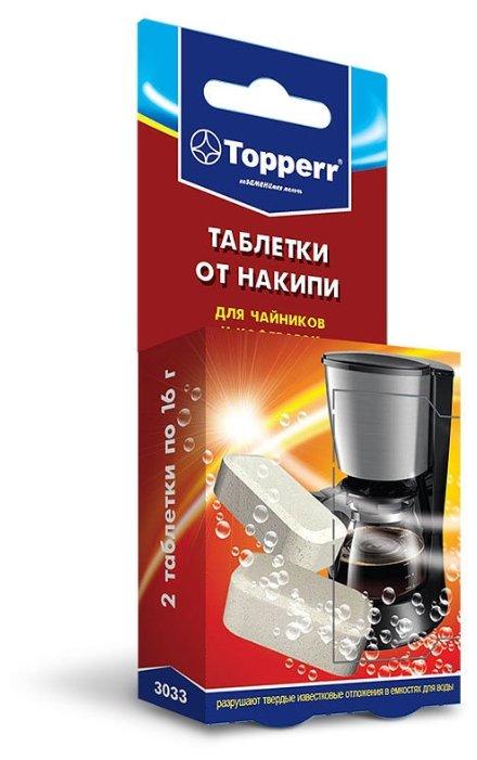 Таблетки Topperr от накипи для чайников и кофеварок 3033