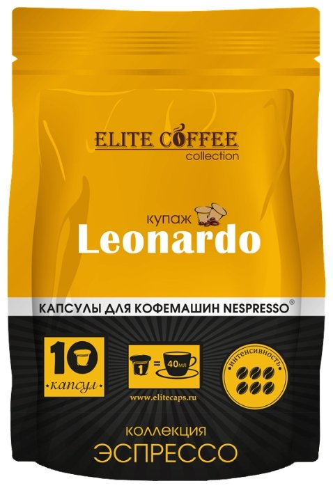Кофе в капсулах Elite Coffee Collection Leonardo (10 шт.)