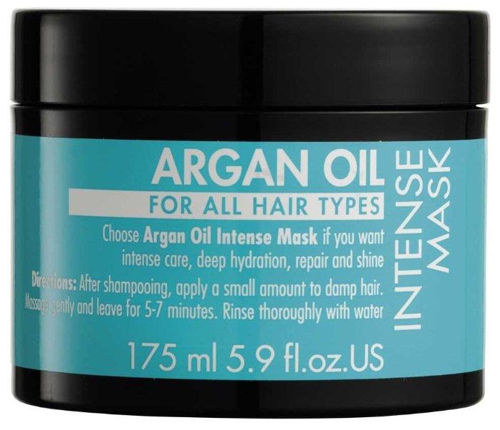 GOSH Argan Oil Интенсивная маска для волос с аргановым маслом