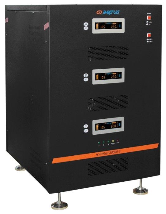 Стабилизатор напряжения трехфазный Энергия Hybrid 60000/3 II — купить по выгодной цене на Яндекс.Маркете