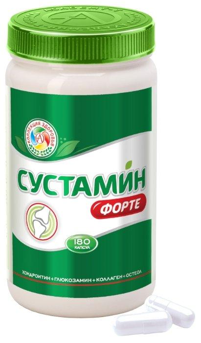 Препарат для укрепления связок и суставов Академия-Т Сустамин Форте 180 капсул