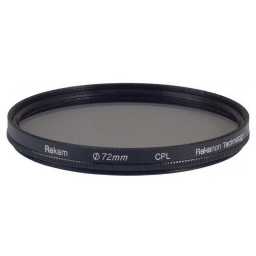 Светофильтр поляризационный круговой Rekam CPL 72 мм светофильтр polaroid cpl 67mm plfilcpl67