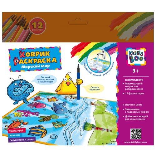 Купить Kribly Boo Напольный коврик-раскраска Морской мир, Раскраски