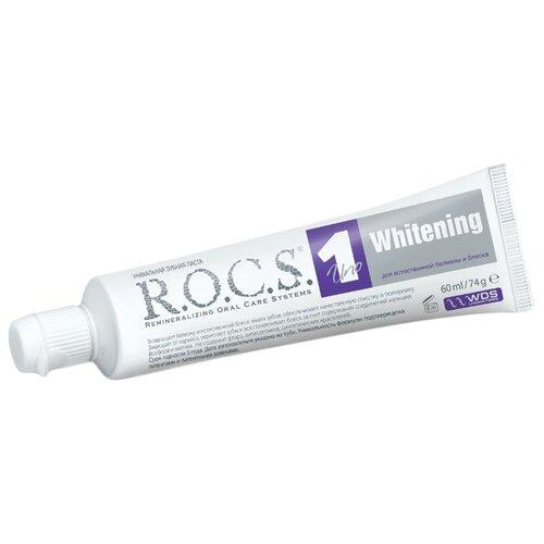 Зубная паста R.O.C.S. Uno Отбеливающая, 74 гЗубная паста<br>