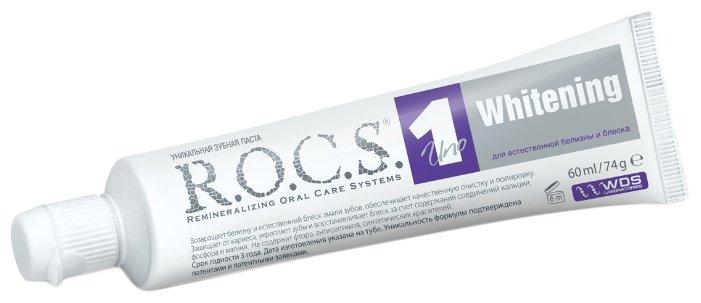 Рокс UNO Whitening Зубная паста Отбеливание 74 гр