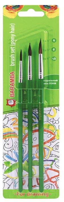 Набор кистей BARAMBA пони, круглые, с длинной ручкой, 3 шт. (B826810)