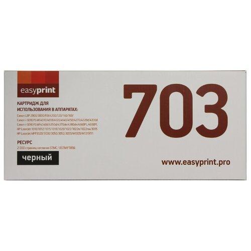 Фото - Картридж EasyPrint LC-703 U, совместимый картридж easyprint lc exv42 совместимый