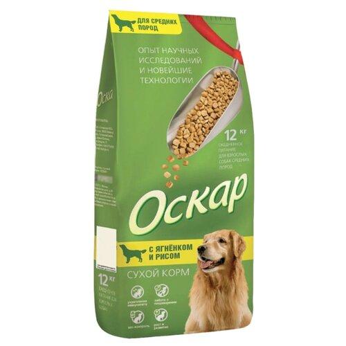 Корм для собак Оскар (12 кг) Сухой корм для собак средних пород Ягненок с рисом