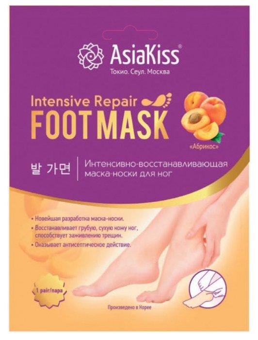 Asiakiss Маска-носки для ног Абрикос интенсивно-восстанавливающая