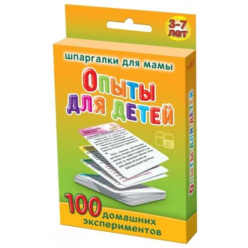 Набор карточек Лерман Шпаргалки для мамы. Опыты для детей. 3-7 лет 8.8x6.3 см 50 шт.Дидактические карточки<br>