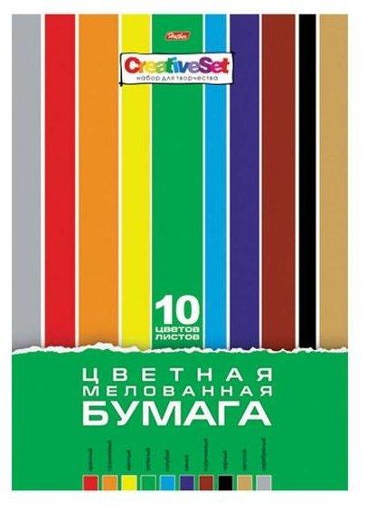 Цветная бумага CreativeSet Hatber, A4, 10 л., 10 цв.