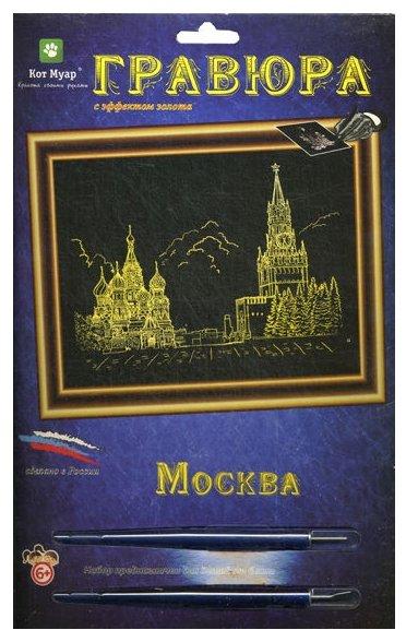 Гравюра Кот Муар Москва (Гр-303) золотистая основа