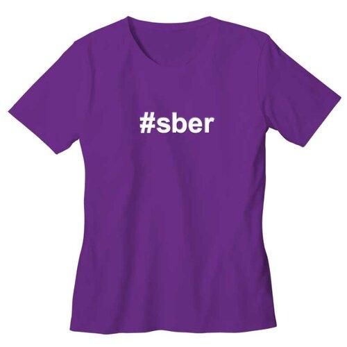 Футболка #sber размер 50, фиолетоваяОдежда и аксессуары<br>
