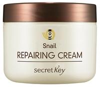 Secretkey Snail Repairing Cream Крем для лица с улиточным секретом