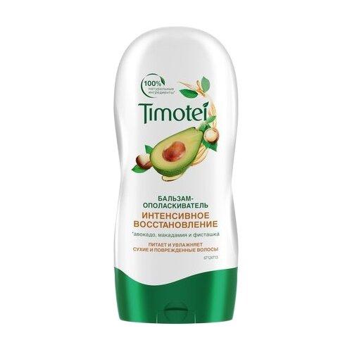 Timotei бальзам-ополаскиватель Интенсивное восстановление для сухих и поврежденных волос, 200 мл