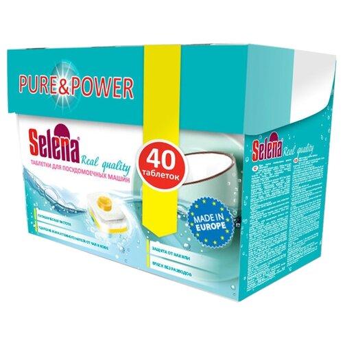 Selena Real quality таблетки для посудомоечной машины, 40 шт.