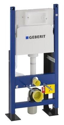 Рамная инсталляция GEBERIT Duofix 457.570.00.1 UP100