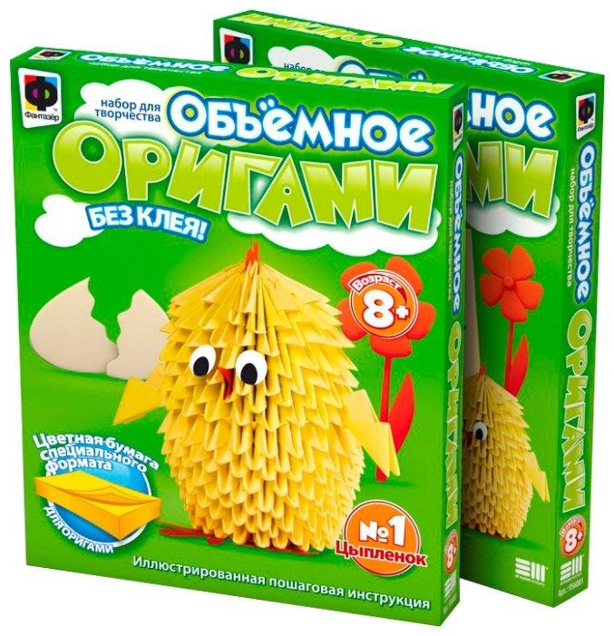 Фантазёр 956001 Объемное оригами