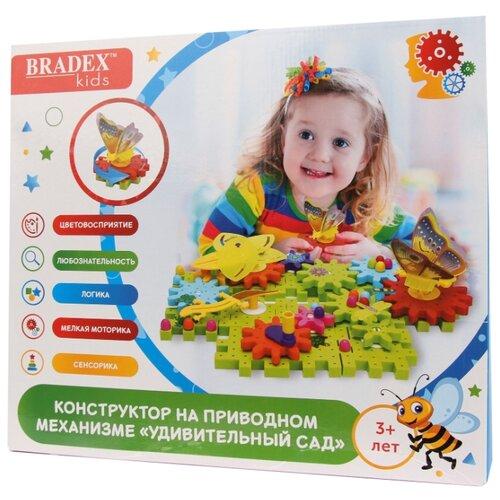 Конструктор BRADEX DE0309 Удивительный сад