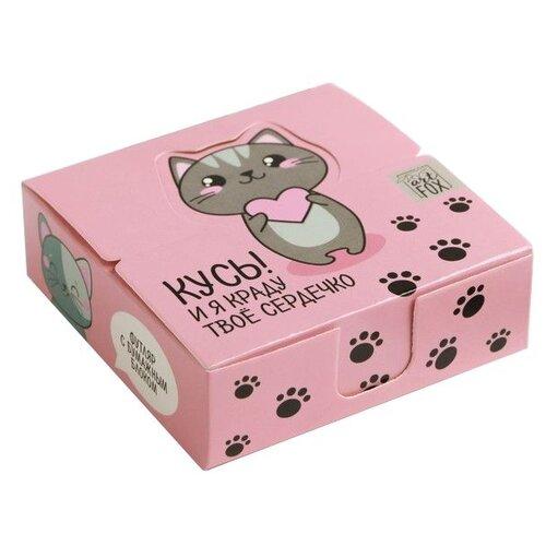 Купить ArtFox блок для записей в коробке Очаровательные котики Кусь! 250 л. (4517561) розовый, Бумага для заметок