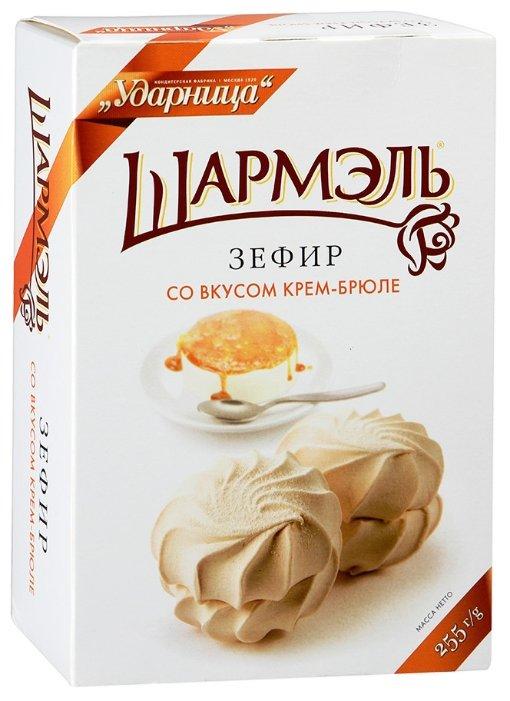 Зефир Шармэль со вкусом крем-брюле, 255 г