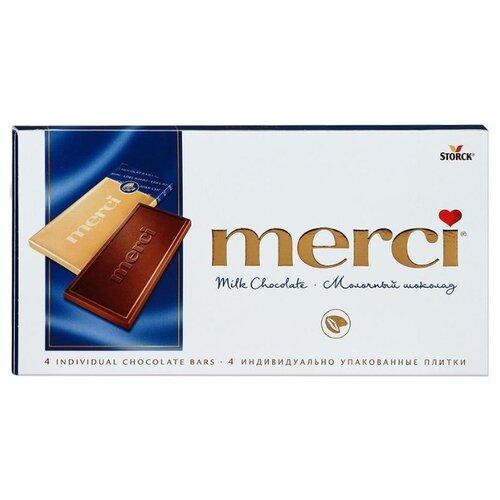 Шоколад Merci молочный порционный, 100 гШоколадная плитка<br>
