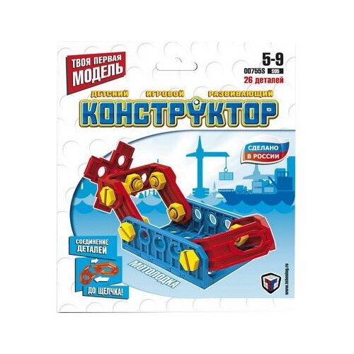 Конструктор Технолог Твоя первая модель 00755 Мотолодка