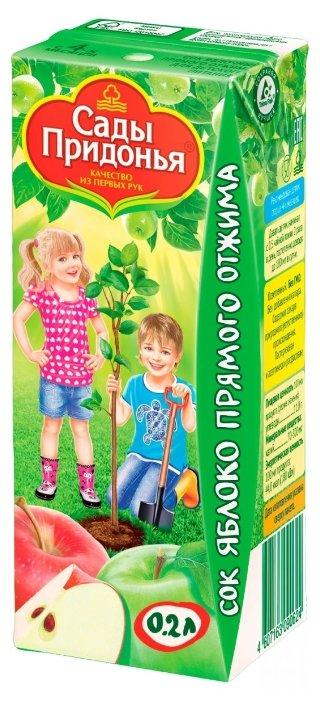 Сок прямого отжима Сады Придонья Яблоко (Tetra Pak), c 4 месяцев