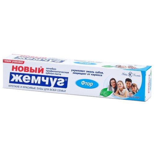 Зубная паста Новый Жемчуг Фтор, 75 мл