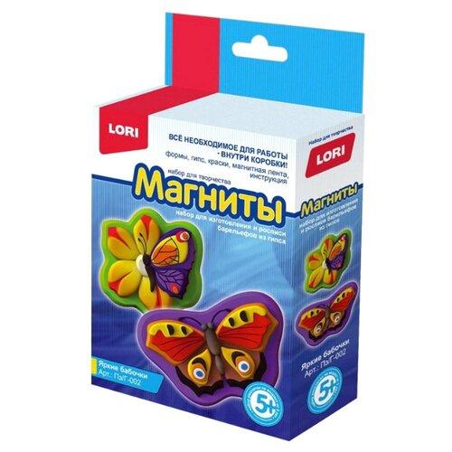 Купить LORI Магниты - Яркие бабочки (Пз/Г-002), Гипс