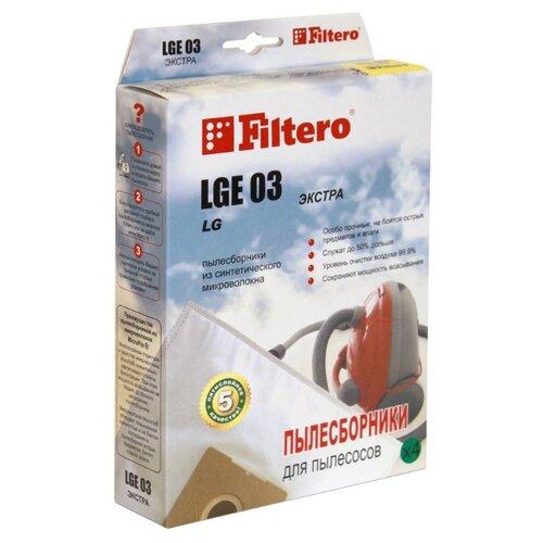 Filtero Мешки-пылесборники LGE 03 Экстра 4 шт. filtero мешки пылесборники row 07 экстра 4 шт