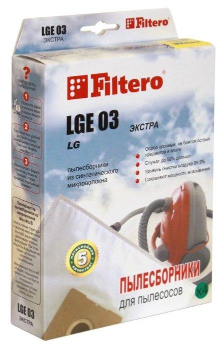 Filtero Мешки-пылесборники LGE 03 Экстра