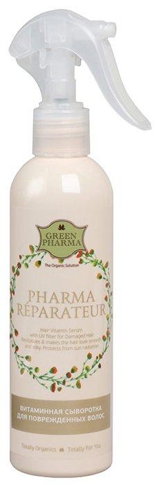 GreenPharma ФармаРепаратор. Витаминная сыворотка для восстановления поврежденных волос с УФ-фильтрами