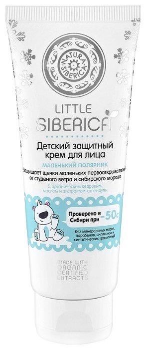 Natura Siberica Детский защитный крем для лица Little Siberica Маленький полярник