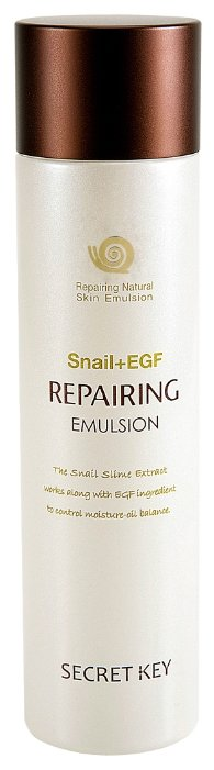 Secretkey Snail Repairing Emulsion Эмульсия с муцином улитки для лица