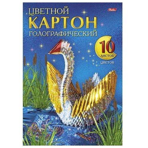Купить Цветной картон Лебедь Hatber, A4, 10 л., 10 цв., Цветная бумага и картон