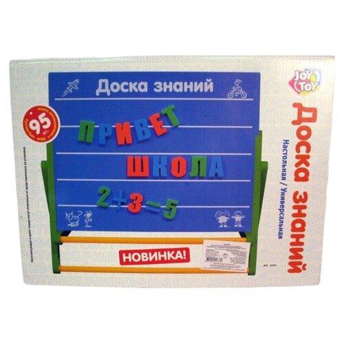 Купить Доска для рисования детская Joy Toy Доска знаний (0707) белый/синий, Доски и мольберты